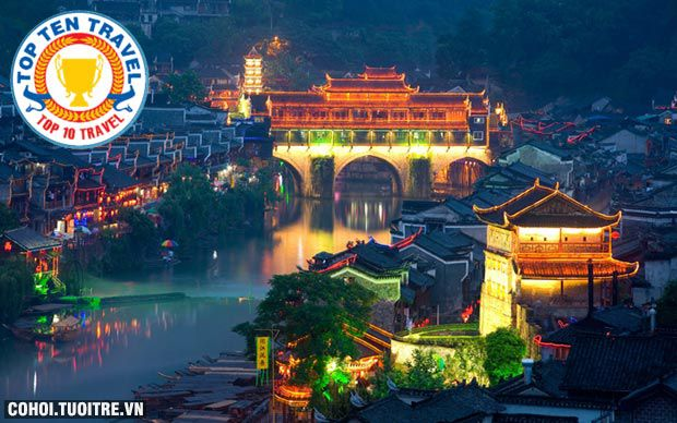 Tour Trung Quốc chỉ cần đóng trước 6.500.000đ