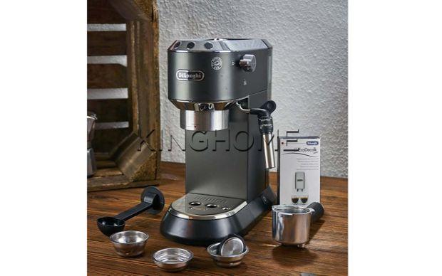Máy pha cà phê Delonghi EC685.BK