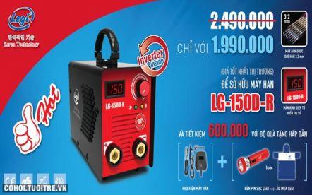Máy hàn điện tử Legi LG-150-R