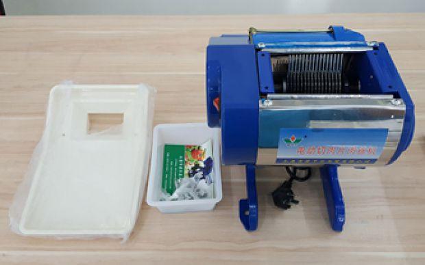 Máy thái thịt mini mẫu mới RS-70D