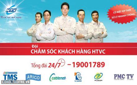 HTVC - Chăm sóc khách hàng là tiêu chí hàng đầu