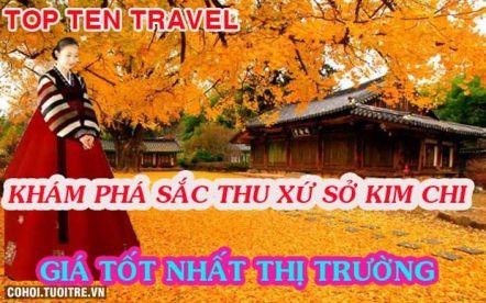 Tour du lịch Hàn Quốc 6N5Đ