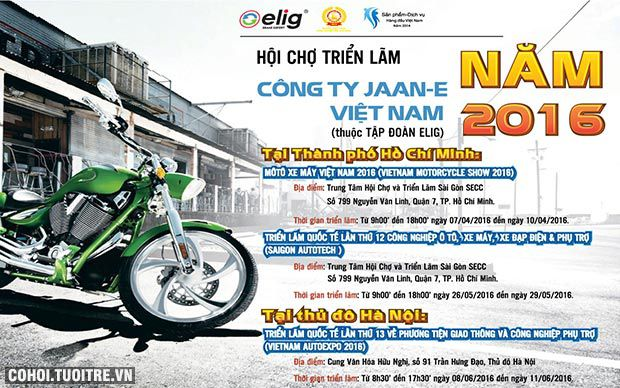 Hội chợ triển lãm Elig Brake thuộc Công ty Jaan-E