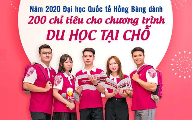 Năm 2020 Đại học Quốc tế Hồng Bàng dành 200 chỉ tiêu cho chương trình du học tại chỗ