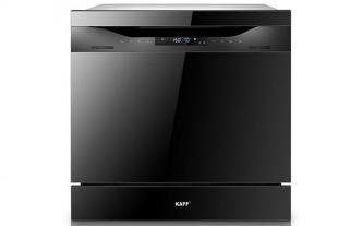 Xả kho máy rửa chén cảm ứng KAFF KF-BISW800 giá 13,850 triệu