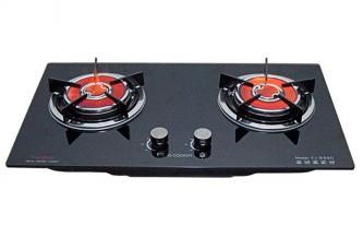 Bếp gas âm hồng ngoại Fujipan G-Cooker FJ-8990-HN