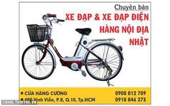 Xe đạp và xe đạp điện của Nhật
