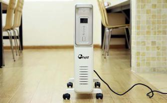 Máy sưởi dầu Nhật Bản 11 thanh nhiệt FujiE OFR4411