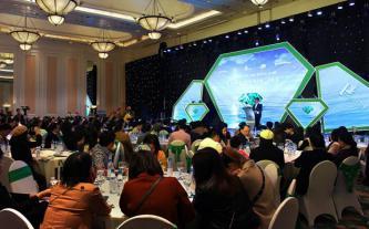 Dự án Piania City Nha Trang thu hút nhà đầu tư