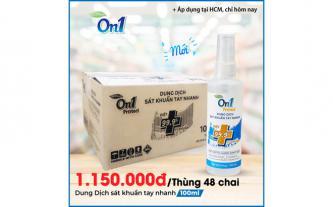 Thùng 48 chai nước xịt 100ml rửa tay khô sát khuẩn nhanh On1