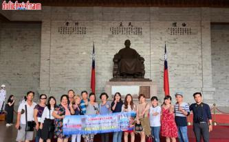 Lì xì đến 5 triệu đồng tour du xuân Đài Loan