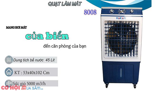 Máy làm mát không khí Hakari HK-8008