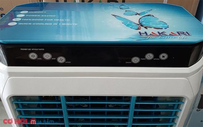 Máy làm mát không khí Hakari HK-4500R