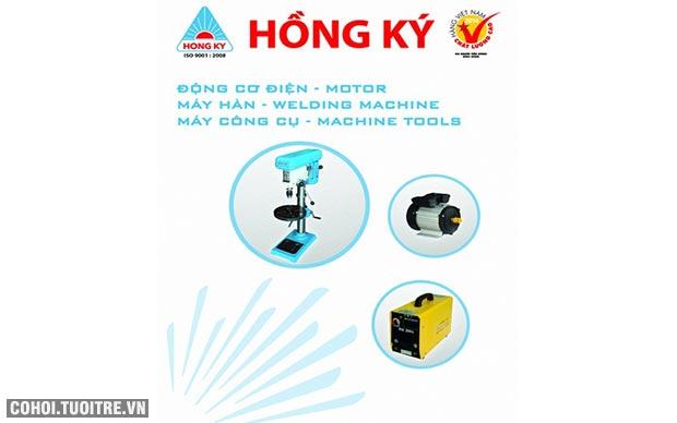 Máy hàn điện Hồng Ký HK TIG 315AC/DC-380V